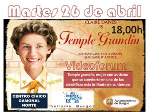 videoforum temple gardin
